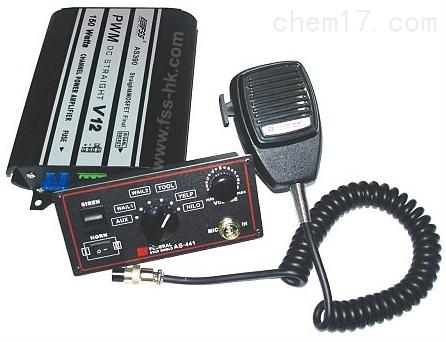 星盾AS441车用电子警报器控制器手柄喇叭