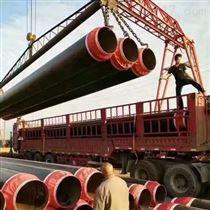 管徑325聚氨酯預製直埋保溫管