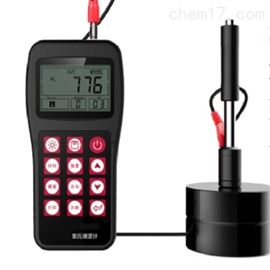 ZRX-30283便携式 里氏 硬度计