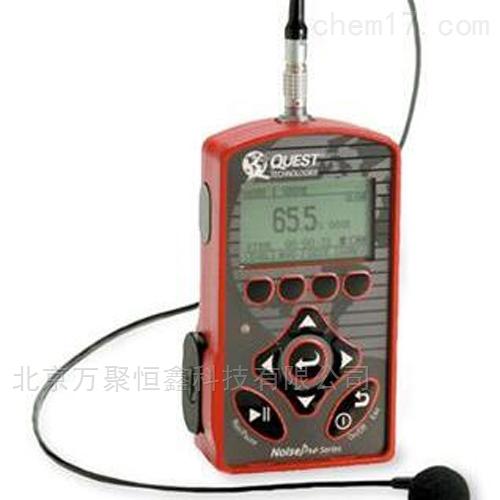 美国3M QUEST Noise Pro噪声剂量计 包邮