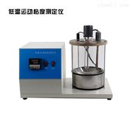 BKV-2AGB/T265低温运动粘度测定仪