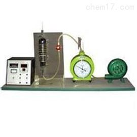 ZRX-15236气体 定压比热测定仪