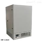 DW-40L980立式大容量超低温冷冻柜