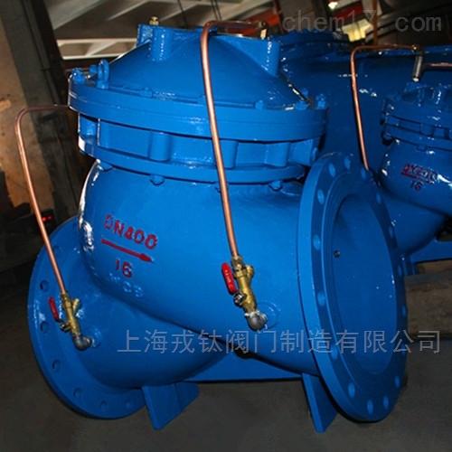 膜片式多功能水泵控制阀
