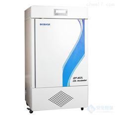 气套式低温系列二氧化碳培养箱