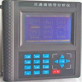 ZRX-15188动平衡仪数据采集器
