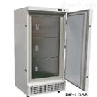 DW-L368冷冻冰排储存血浆立式低温冷冻柜