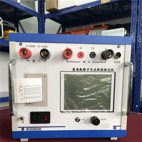 多功能发电机转子交流阻抗特性测试仪
