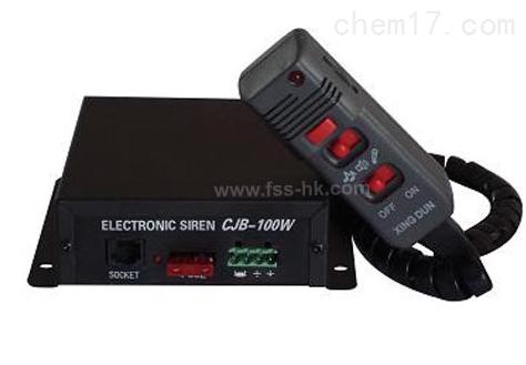 星盾CJB-80S/100S车用电子警报器