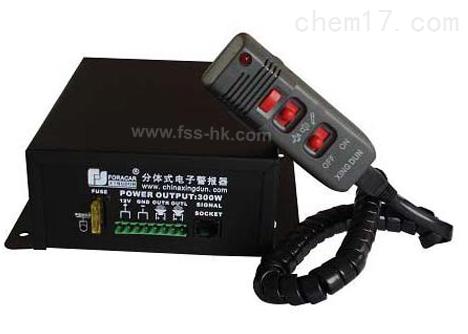 星盾CJB-300S警报器控制器手柄喇叭