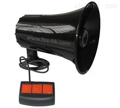 星盾XD-113A三音电子喇叭控制器手柄喇叭