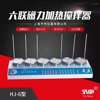 四工位加熱磁力攪拌器