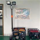 发电机照明灯组移动升降工作灯组升降应急灯