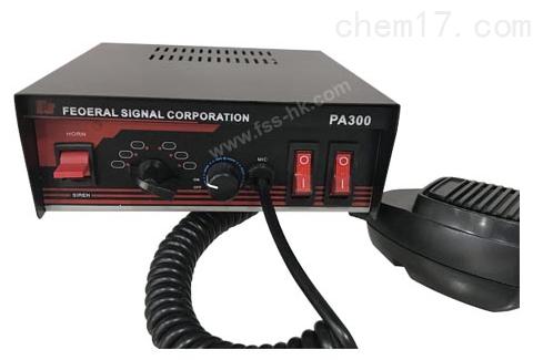 星盾PA300车用电子警报器控制器手柄喇叭