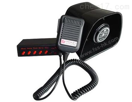 星盾FS-129-30W电子喇叭控制器手柄喇叭