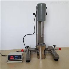 砂磨分散攪拌機