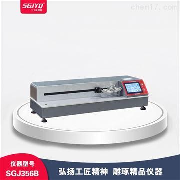 SGJ356B卫生纸抗张指数试验机