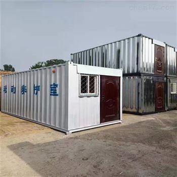 HWHS-2移动养护室