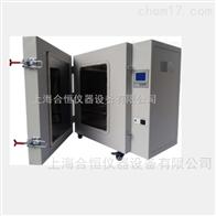 DHG-9039A高温鼓风干燥箱