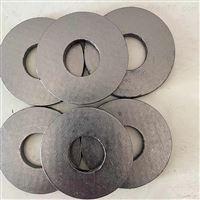 异形不锈钢石墨复合垫片
