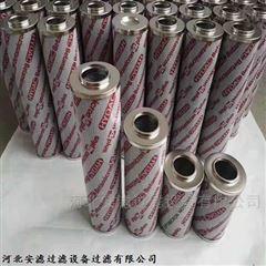 0060D010BN4HChydac贺德克玻纤液压滤清器