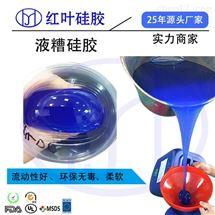 HY-9果凍膠硅凝膠用途
