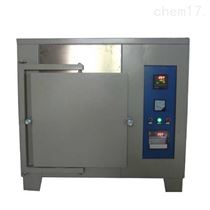 RX3-20-12工业电炉