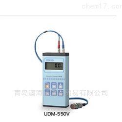 日本NDK超声波测厚仪UDM-550V/550DL