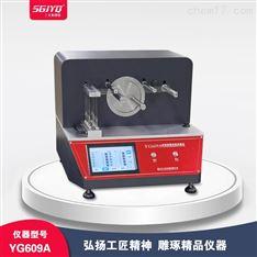 纱线耐磨性能试验仪