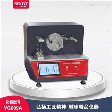 YG609A纱线耐磨性能试验仪