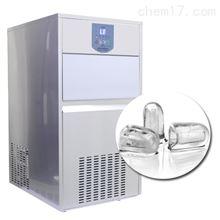 IM-80圆柱型子弹头制冰机奶茶酒水饮料