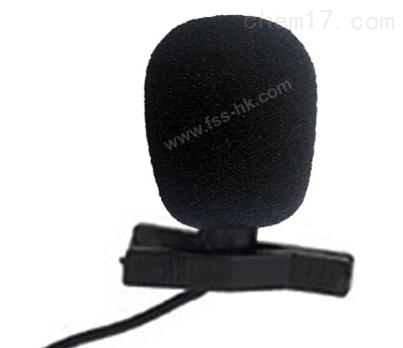 星盾MIC-002麦克风警示灯警报器喇叭