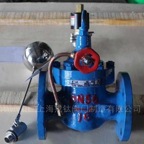 电动水位控制阀