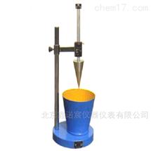 XNC-SJ145数显砂浆稠度仪