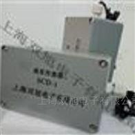 SCD-I-SCD-1速度传感器