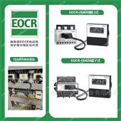 EOCRFD420-60 5-60A韩国三和EOCR FD420-60 220V电动机保护器