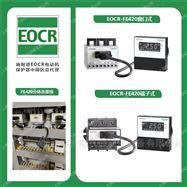 EOCRFE420-WRDZ71韩国施耐德EOCR电子式 电动机保护继电器