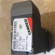 W000-303-W13S01意大利康茂盛CAMOZZI电磁阀