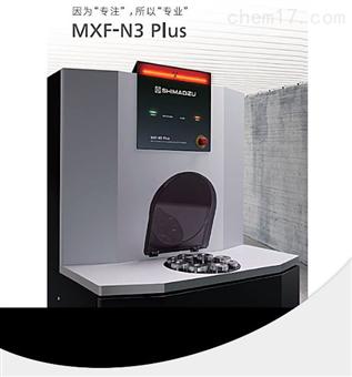 MXF-N3 Plus固定道波长色散X射线荧光光谱仪