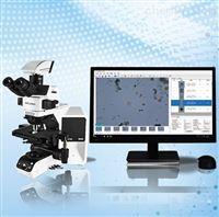 Aquatic-RS80浮游生物鉴定计数仪