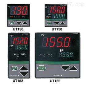 UT155-VN/AL温度调节器日本横河YOKOGAWA现货库存