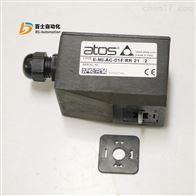 阿托斯插头式放大器E-MI-AC-01F/RR 21/2