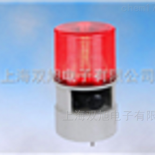 TBD-S125D声光报警器