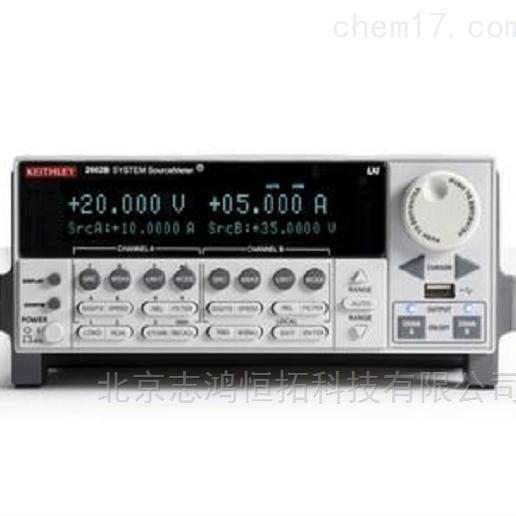 德国 Steca 控制器 XTM 2600-48