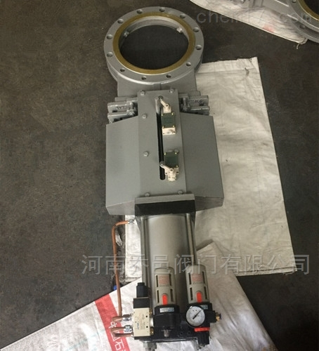 电厂磨煤机配套使用气动刀型闸阀