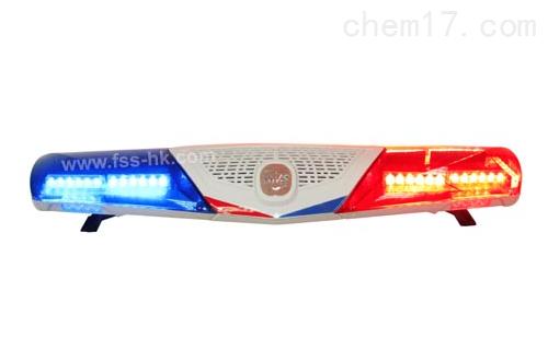 星盾TBD-GA-6381H大功率长排灯