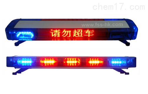 星盾TBD-GA-8600H指示图文牌警灯带屏警示灯