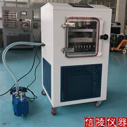 LGJ-10FD原位中间体真空冷冻干燥机价格