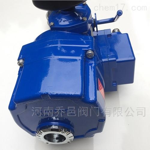 D971F防爆电动对夹蝶阀