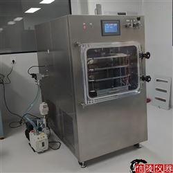 化妆品冻干粉一平方自动压盖冷冻干燥机